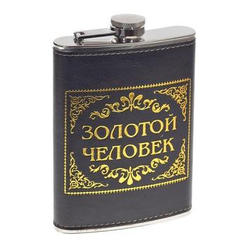 """Фляжка """"Золотой человек"""""""