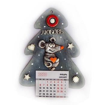 """Магнит с календарём """"Мышонок с сердцем"""""""