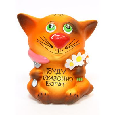 """Копилка """"Котёнок Сервелат"""""""
