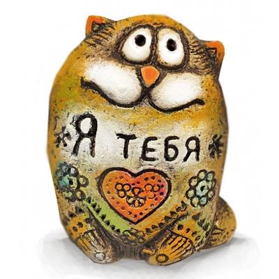 Кот Ешка с сердцем
